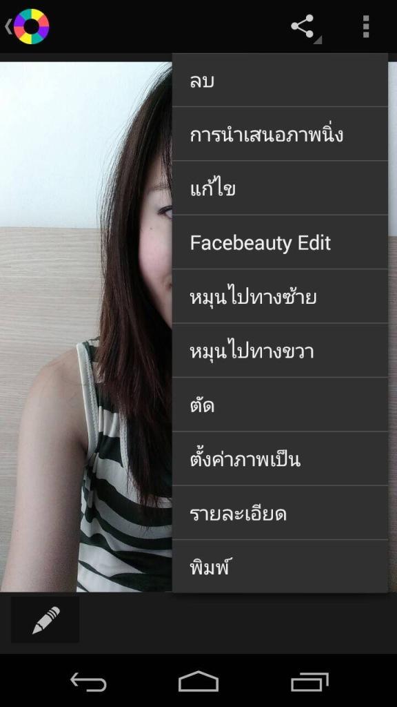 IMG_9406